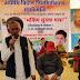 अतिथिविद्वानों को अब तक नियमित न किया जाना अत्यंत दुर्भाग्यपूर्ण : राजमणि पटेल । Bhopal News