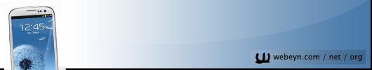 Galaxy S III banner