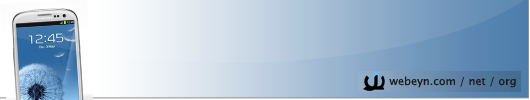 Galaxy S3 banner