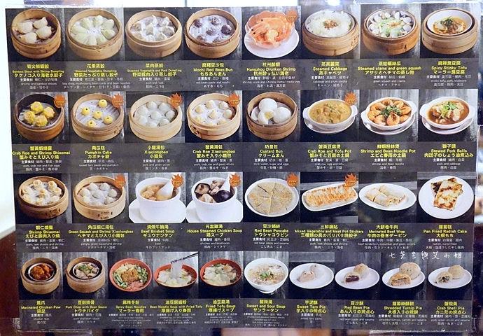 2 杭州小籠湯包
