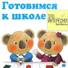 http://www.tavika.ru/2015/08/konkurs.html