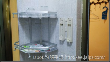 廈門北站站前客棧-浴室備品