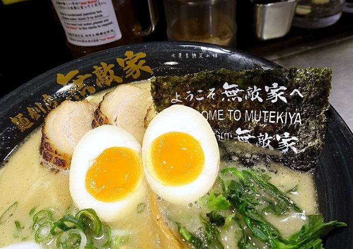 21 東京美食 池袋無敵家 麵創坊