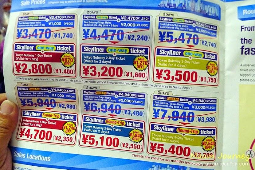 Keisei Skyliner_ Tokyo Subway_3