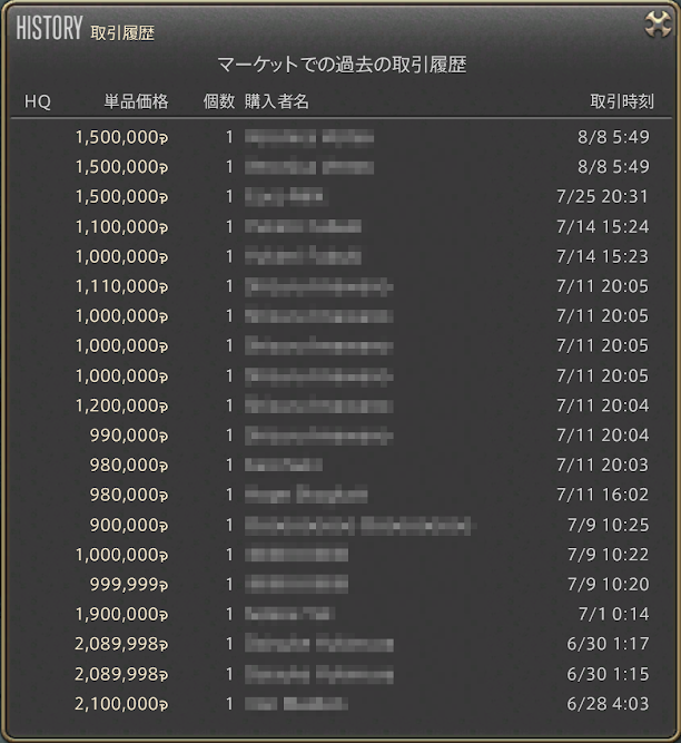 20160817_002659.png