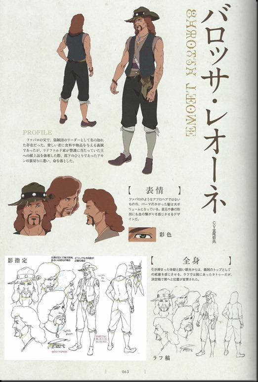 Shingeki no Bahamut Genesis Artworks_814079-0065