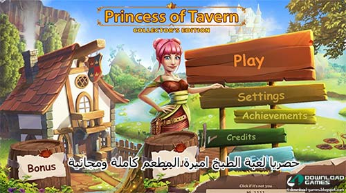 لعبة Princess of Tavern
