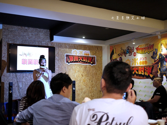 11 2013奇米手遊祭武俠Q傳你好英雄