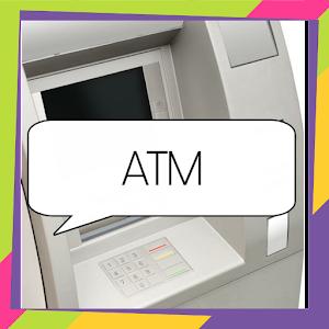 الطريقة الصحيحة والوحيدة لاسترجاع البطاقة البنكية التي تم ابتلاعها من طرف الصراف الآلي أو الاوتوماتيكي- carte guichet capturée par guichet automatique