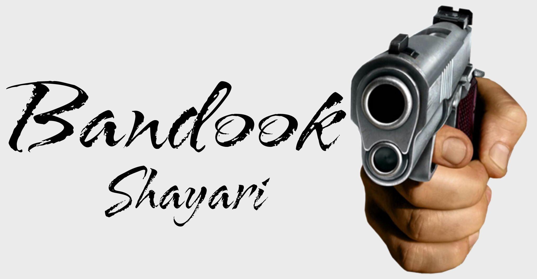 Bandook Status, Bandook Wali Shayari
