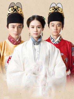 Nữ Thần Y - Nu Than Y (2015)