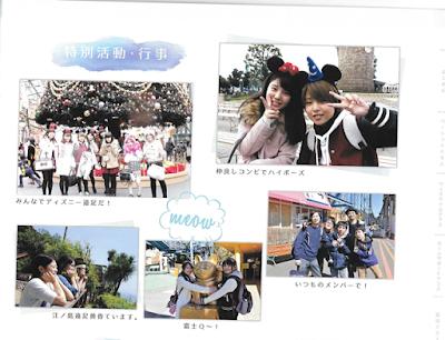 八洲高等学校新宿キャンパス遠足や部活