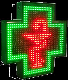 Sanidad autoriza 5 nuevas Farmacias en la zona de Paracuellos del Jarama