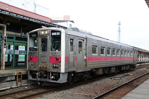 JR北海道 キハ54 516 「快速はなさき」