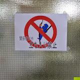 2014 Japan - Dag 4 - mike-P1050573-0110.JPG