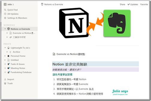 notion11