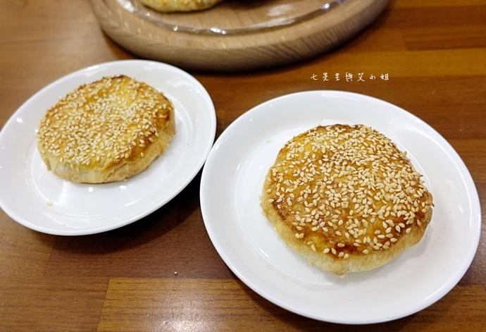29 奇華餅家–滿載情意的老婆餅體驗會