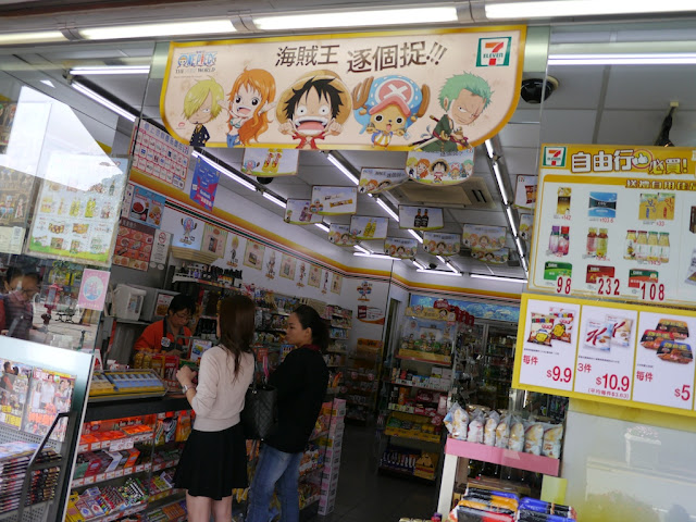 a sign above the entrance to a 7-Eleven in Macau