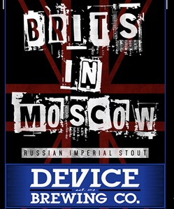 Logo of Device Brits In Moscow