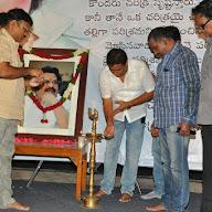 Dasari Narayana Rao Condolence @ Telugu Film Directors Association
