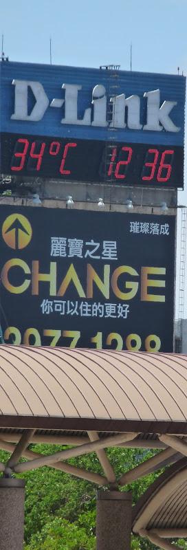 TAIWAN.Taipei.Peace park 228 - P1110449.JPG