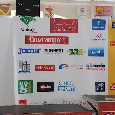 XVII Media Maratón de Valdepeñas - Trofeos