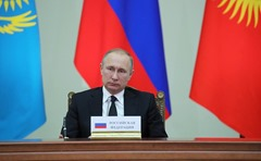 Putin at the meeting of the Supreme Eurasian Economic Council.