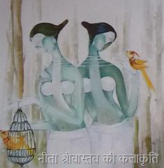 नीता श्रीवास्तव की कलाकृति