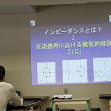 2014 Japan - Dag 2 - marjolein-IMG_0237-0154.JPG