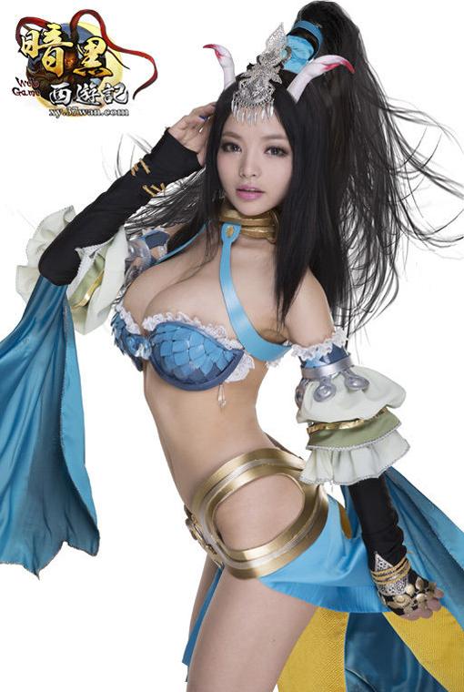Phát hoảng với cosplay Ám Hắc Tây Du Ký - Ảnh 8