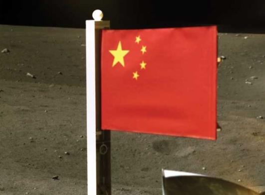 china Flag on Moon surface