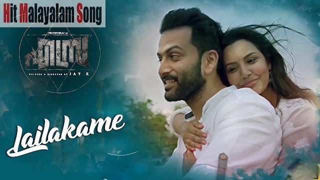 Lailakame – Ezra Malayalam Movie Song Lyrics