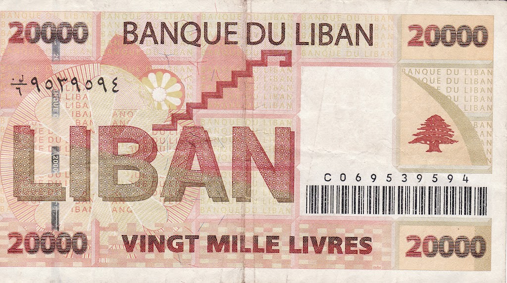 20.000 Libras Libanesas IMG_0011