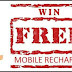 Loot - Get a Free Recharge of Rs.10 to Rs.20 From Cigarette Brand