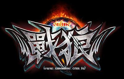 國際級神幻MMORPG大作《戰狼online‧神魔全新序曲》戰狼崛起,血戰再即,完全免費!