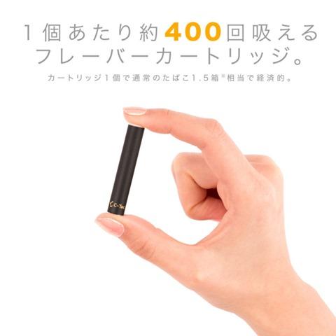 b53c1cbd7f4db2c0ed97376616bae1f8 768x768 thumb%25255B3%25255D - 【MOD】「C-Tec DUO スターターキット」レビュー。超細形の格安お手軽ビタミンC吸収電子タバコ入門機!吸うだけ簡単VAPE【電子タバコ/ビタミンC配合】
