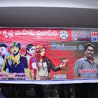 Guntur Talkies Movie Team At Sapthagiri Theatre Photos