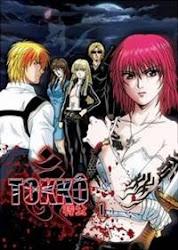 Tokkou - Đặc công tokyo