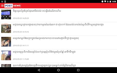 Post News Media screenshot 3