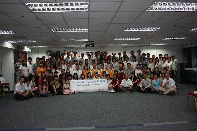 RDX - 1st RDX Program - Graduation - RDX-G146.JPG