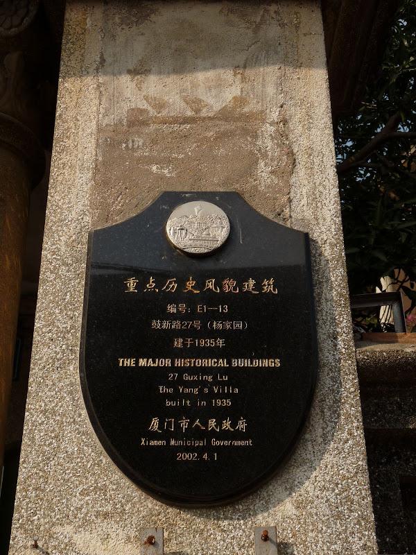 Chine .Fujian Gulang yu island 3 - P1020497.JPG