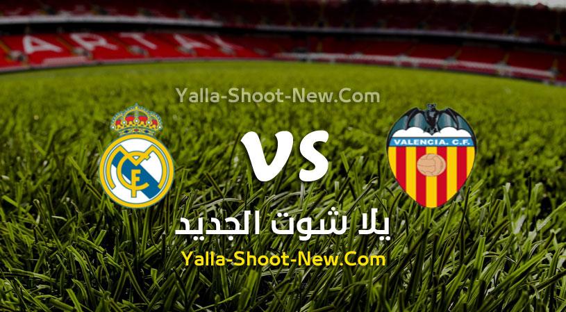 مباراة ريال مدريد وفالنسيا