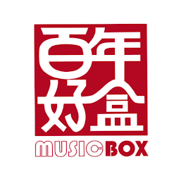 Music Box photos, images