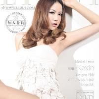 LiGui 2014.09.13 Model 可馨 [31P] cover.jpg
