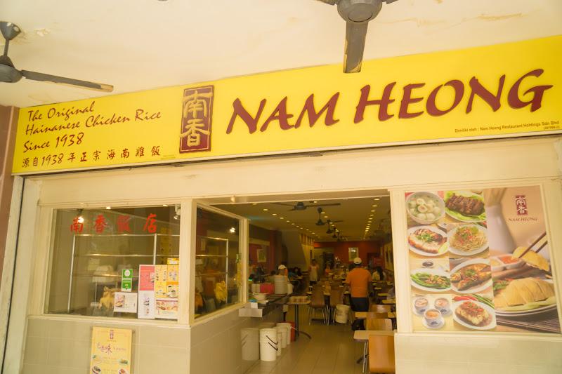 Kuala Lumpur Chinatown NAM HEONG1