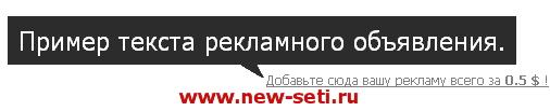 reklama-nolix