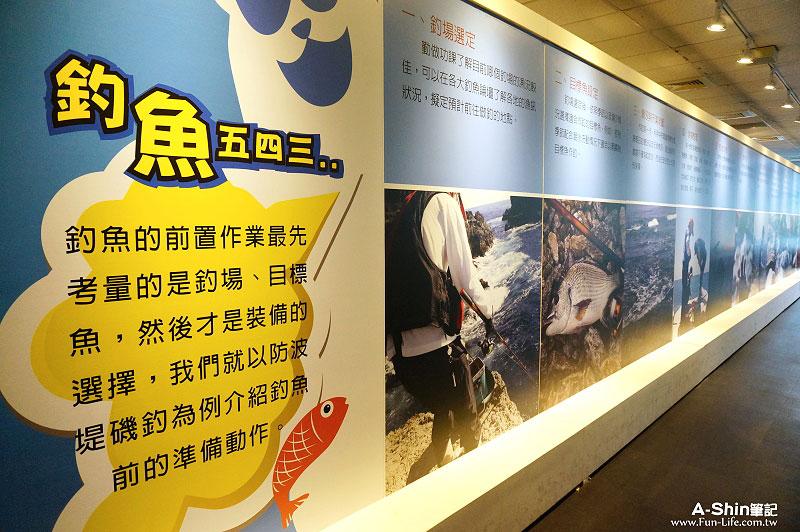 台中觀光工廠-寶熊漁樂館9