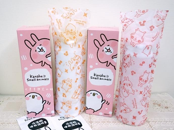 19 全家卡娜赫拉的小動物(P助與兔兔)拖特包、保溫瓶