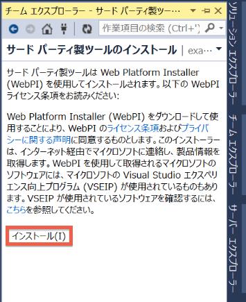 Git command pronpt tool install
