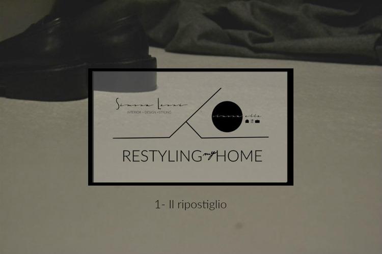 RESTYLINGmyHOME_il_ripostiglio